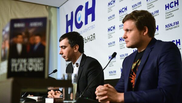 Les célèbres auteurs de canulars téléphoniques russes Vladimir Kouznetsov, alias Vovan, et Alexeï Stoliarov, alias Lexus - Sputnik France