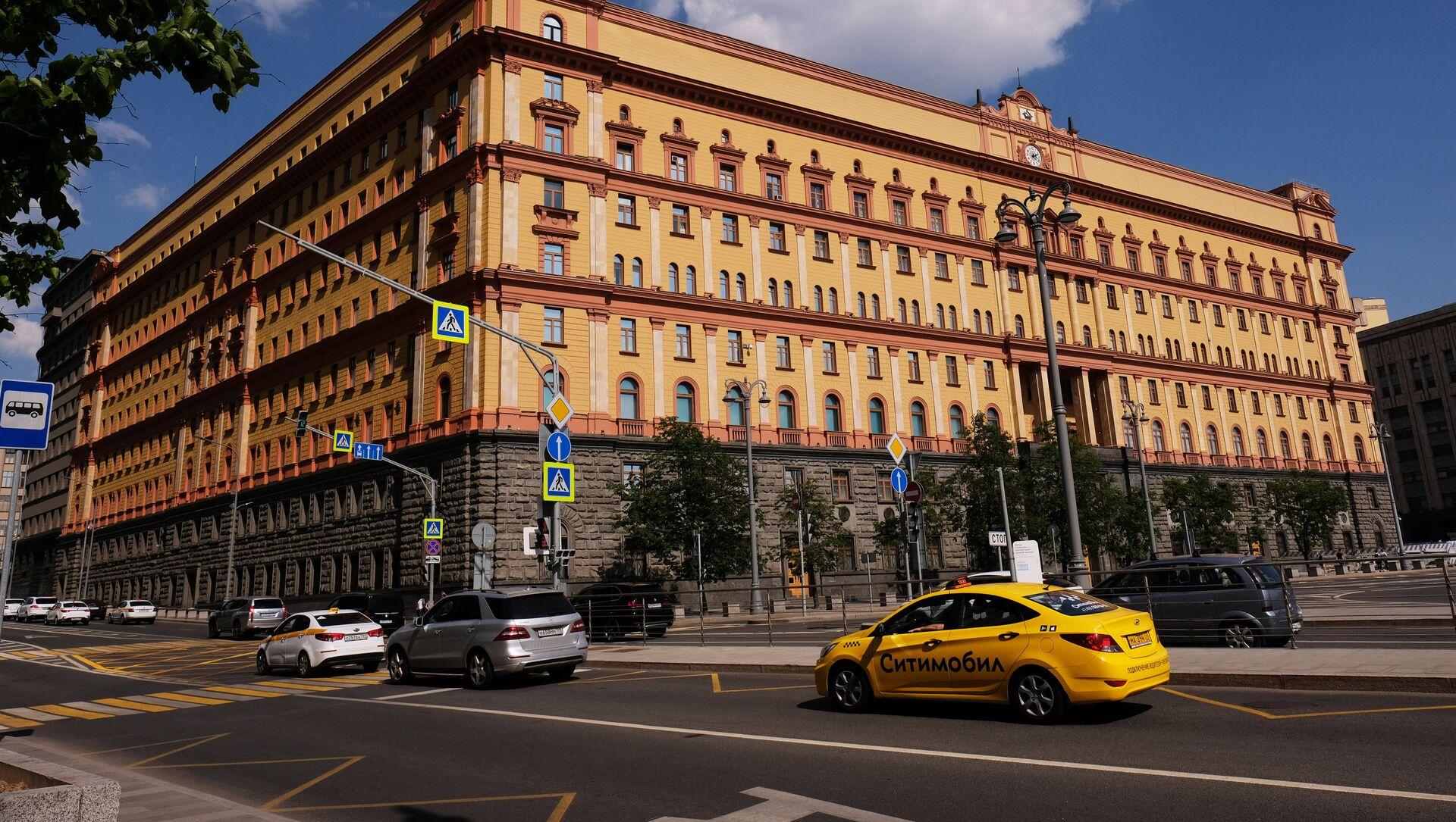 Siège du FSB à Moscou - Sputnik France, 1920, 04.08.2021