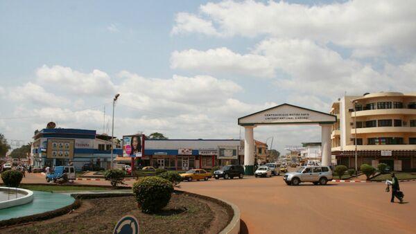 Centre de Bangui - Sputnik France
