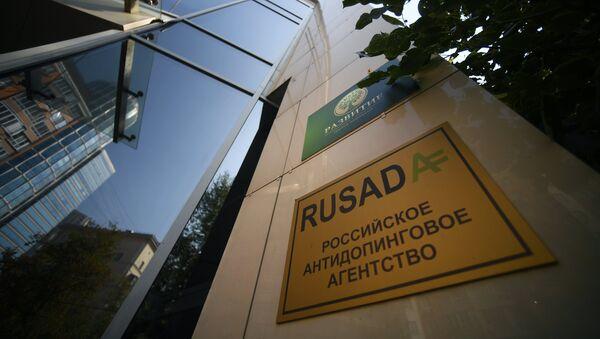 Agence russe antidopage (RUSADA) - Sputnik France