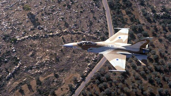 Undated file picture made available by the Israeli Government Press Office (GPO) shows a US-made Israeli F-16 in flight. - Sputnik France