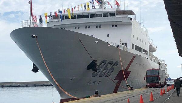Un navire-hôpital chinois au Venezuela - Sputnik France