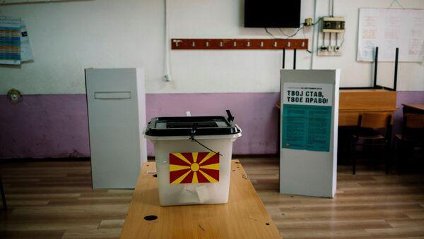 Le référendum sur le changement de nom de la Macédoine - Sputnik France