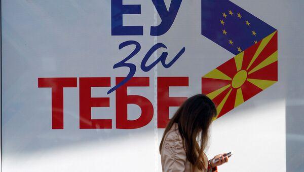 Un poster La UE para ti en Macedonia - Sputnik France