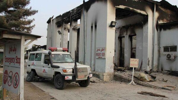 Hôpital de MSF à Kunduz, en Afghanistan: trois ans après le raid aérien US - Sputnik France