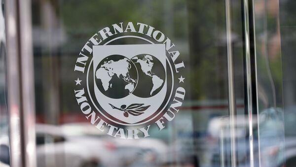 Le Fonds monétaire international (FMI) - Sputnik France