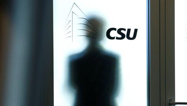 CSU-Logo - Sputnik France