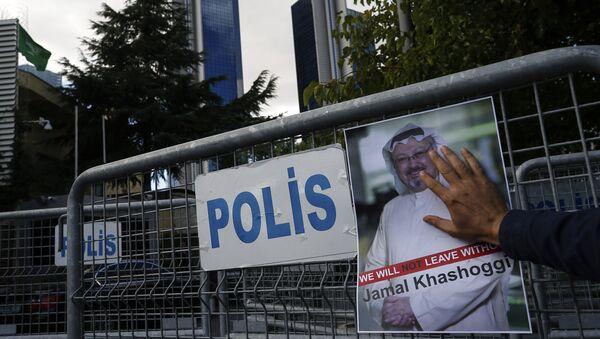 Affaire Khashoggi: un soulèvement en Arabie saoudite, vœu pieux des islamistes tunisiens? - Sputnik France