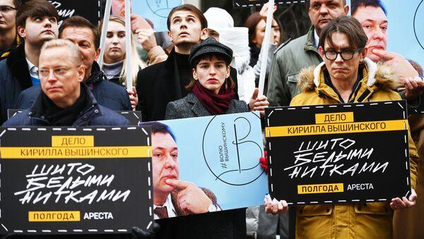 Action en soutien à Kirill Vychinski - Sputnik France
