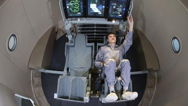 Пилотируемый транспортный корабль «Федерация» - Sputnik France