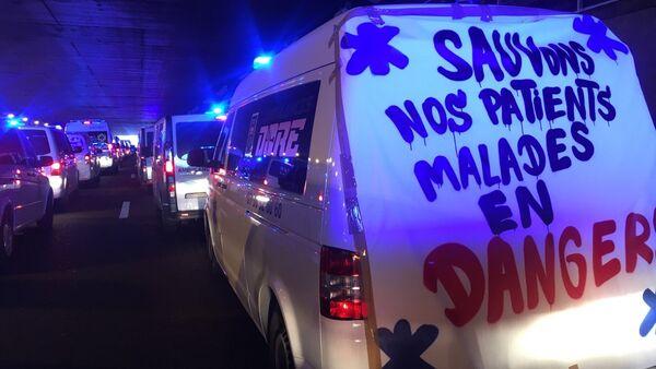 ambulance Paris - Sputnik France