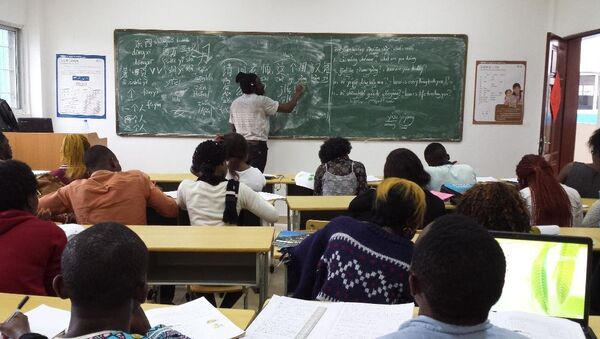 Salle de cours Institut Confucius Yaoundé - Sputnik France