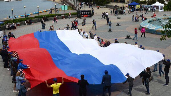 Le drapeau russe - Sputnik France