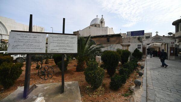 Une église du patriarcat d'Antioche à Damas  (image d'illustration) - Sputnik France