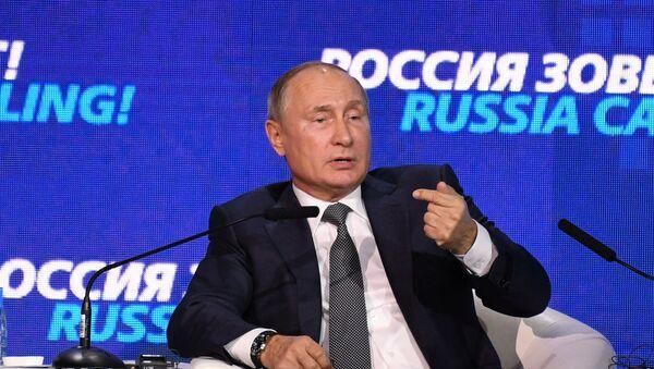 Vladimir Poutine assiste au forum d'investissement Russie appelle - Sputnik France