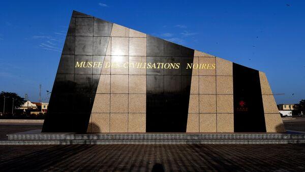 Musée des civilisations noires de Dakar - Sputnik France