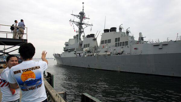 L' USS McCampbell (DDG85) à la base navale de Yokosuka (archives) - Sputnik France