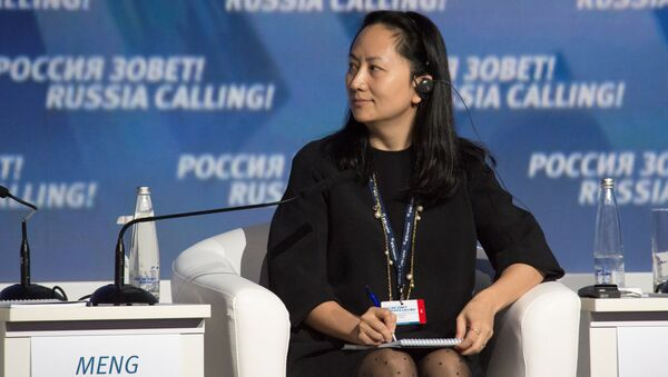 Huawei's Executive Board Director Meng Wanzhou attends the VTB Capital Investment Forum Russia Calling! in Moscow - Sputnik France