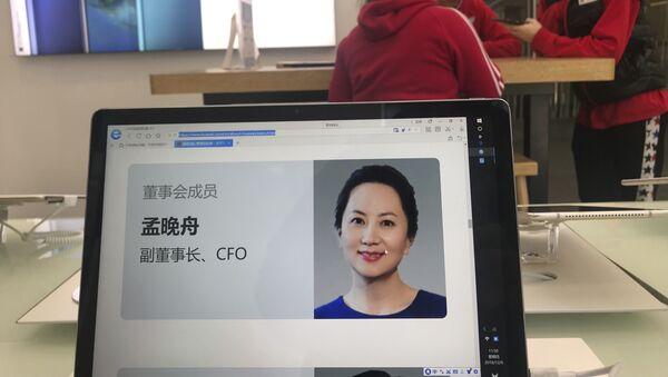 Meng Wanzhou, directrice financière de Huawei - Sputnik France
