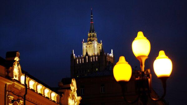 Russian Foreign Ministry - Sputnik France