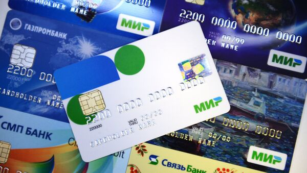 The introduction of the first cards of Russia's Mir national payment system - Sputnik France