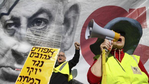 Les Gilets jaunes d'Israël - Sputnik France