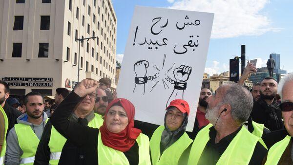 Qu'est-ce qui pousse les Gilets jaunes libanais à manifester? - Sputnik France