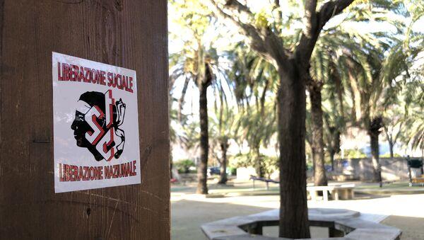 Le logo du Syndicat des travailleurs corses dans Biguglia en Haute-Corse - Sputnik France