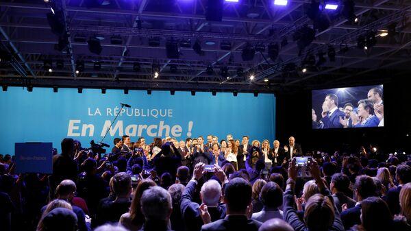 La République en marche - Sputnik France