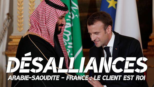 Emmanuel Macron et Mohammed ben Salmane avril 2018 Paris - Sputnik France