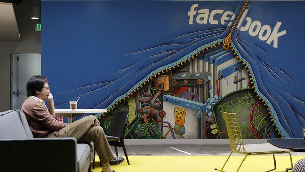 Siège de Facebook dans Silicon Valley - Sputnik France