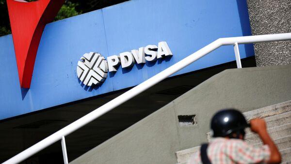 PDVSA à Caracas - Sputnik France