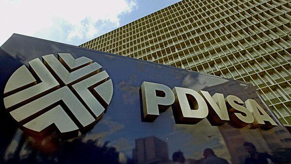 Foto de la fachada de la empresa Estatal Petroleos de Venezuela (PDVSA), en la ciudad de Caracas, el 13 de junio de 2003. - Sputnik France