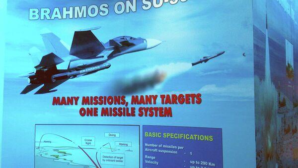Cверхзвуковая ракета BrahMos для ВВС Индии - Sputnik France