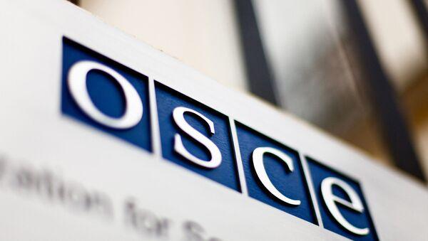 OSCE Logo - Sputnik France