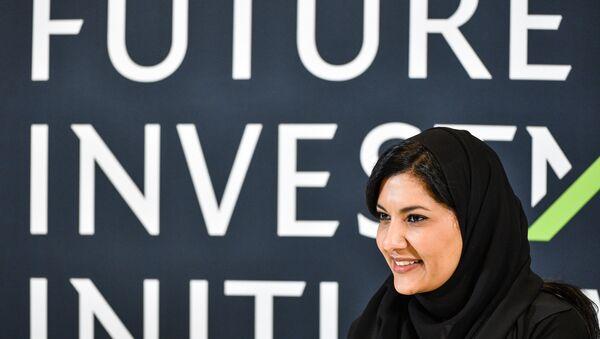 Saudi Princess Reema bint Bandar al-Saud - Sputnik France