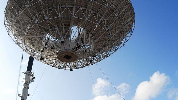 MUOS, système militaire de surveillance électronique US - Sputnik France