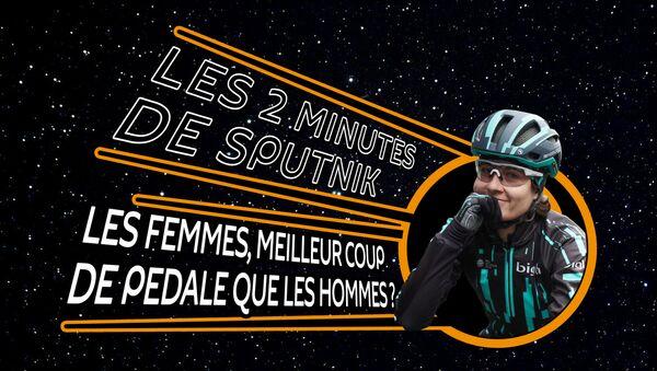 2 minutes de Sputnik : les femmes meilleur coup de pédale que les hommes - Sputnik France