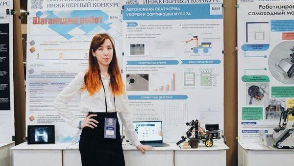 Elizaveta Prichliak, écolière de Sibérie, qui a construit un robot-éboueur - Sputnik France