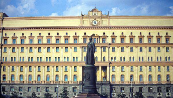 Le siège du KGB soviétique - Sputnik France