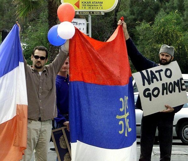 Un crime dont le souvenir reste vivace: l'opération de l'Otan contre la Yougoslavie - Sputnik France