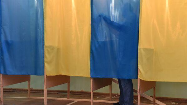 La présidentielle en Ukraine, le 31 mars 2019 - Sputnik France
