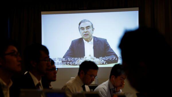 Carlos Ghosn se dit «innocent» et dénonce une «trahison» dans une vidéo - Sputnik France