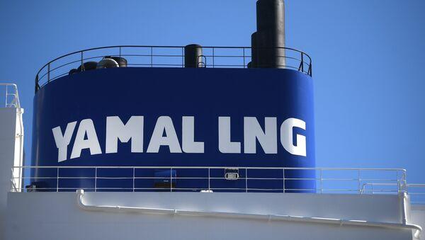 Yamal LNG - Sputnik France