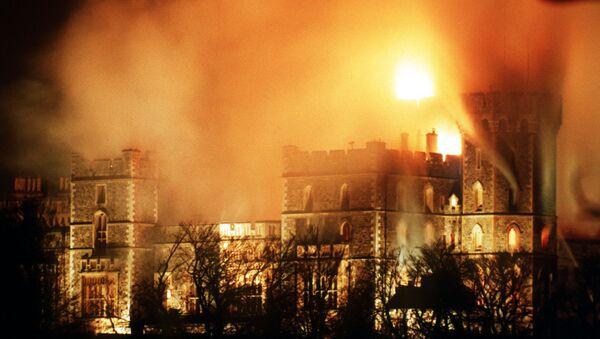 Le 20 novembre 1992, un incendie s'est déclaré à Windsor, la résidence d'été des monarques britanniques, dans le Berkshire - Sputnik France