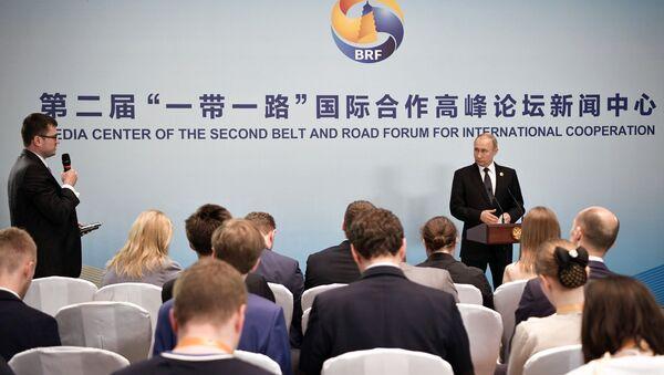 Рабочий визит президента РФ В. Путина в Китай. День второй - Sputnik France