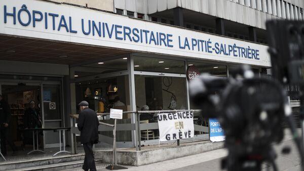 Pitié-Salpêtrière - Sputnik France