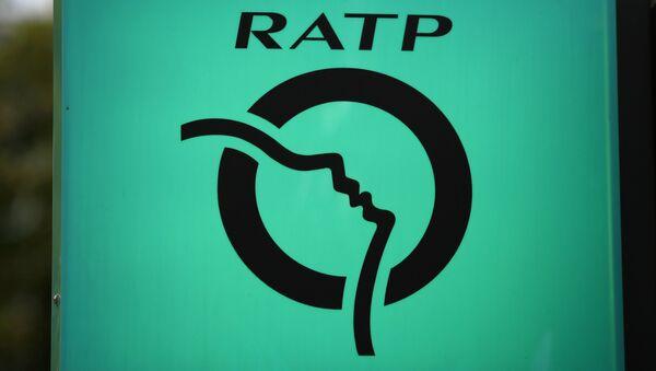 Logo de la RATP  - Sputnik France