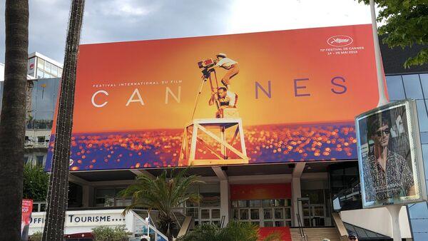 Festival de Cannes 2019 - Sputnik France