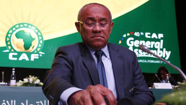 Ahmad Ahmad, Président de la CAF - Sputnik France